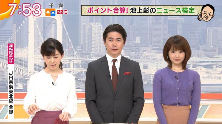 2019年10月30日福田成美の画像12枚目