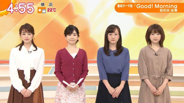 2019年10月31日福田成美の画像01枚目