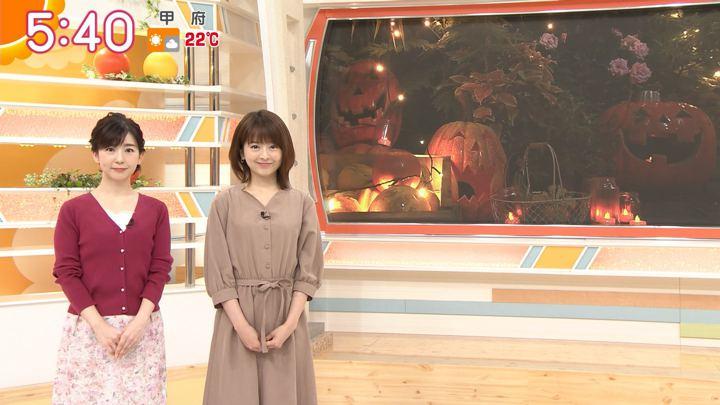2019年10月31日福田成美の画像05枚目