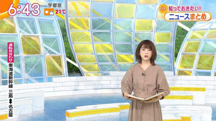 2019年10月31日福田成美の画像09枚目