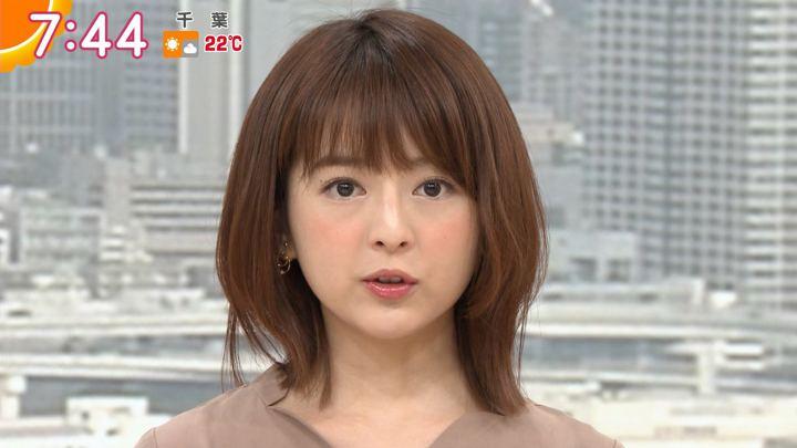 2019年10月31日福田成美の画像12枚目
