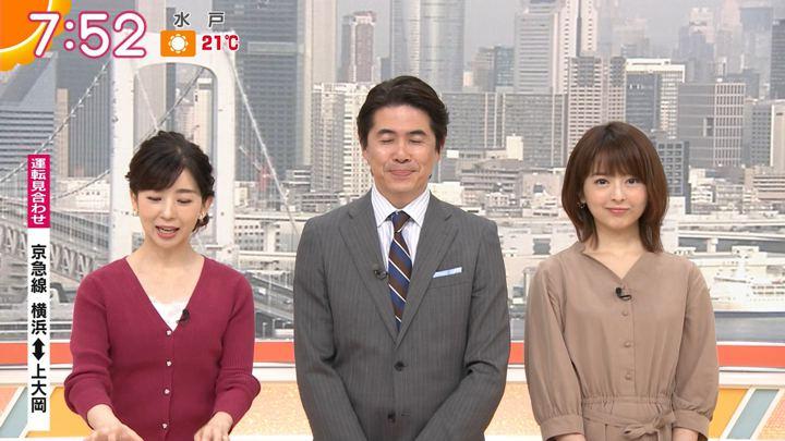 2019年10月31日福田成美の画像13枚目