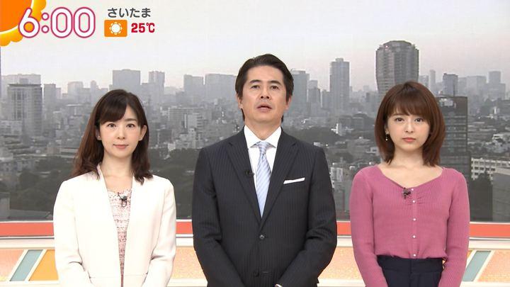 2019年11月01日福田成美の画像07枚目