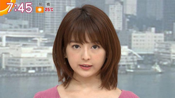 2019年11月01日福田成美の画像12枚目