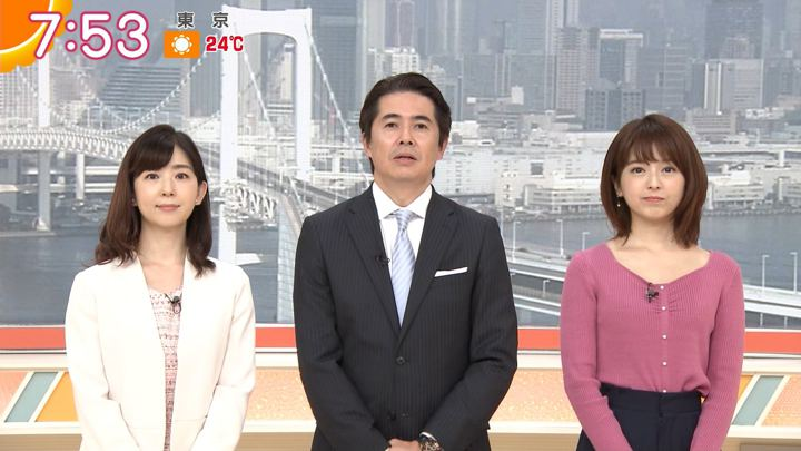 2019年11月01日福田成美の画像13枚目