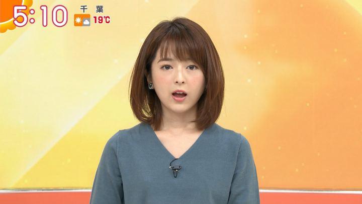 2019年11月04日福田成美の画像03枚目