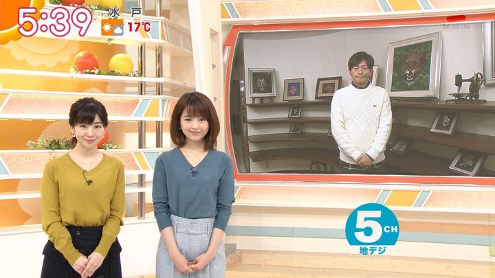 2019年11月04日福田成美の画像07枚目