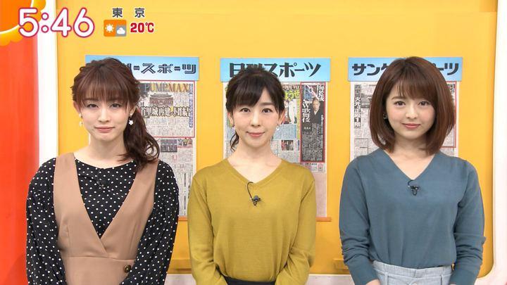 2019年11月04日福田成美の画像08枚目