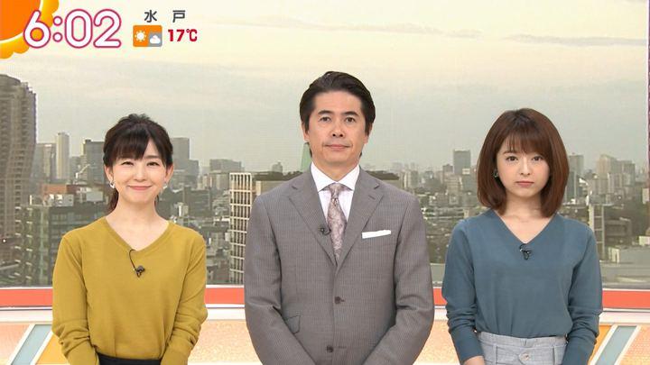 2019年11月04日福田成美の画像09枚目