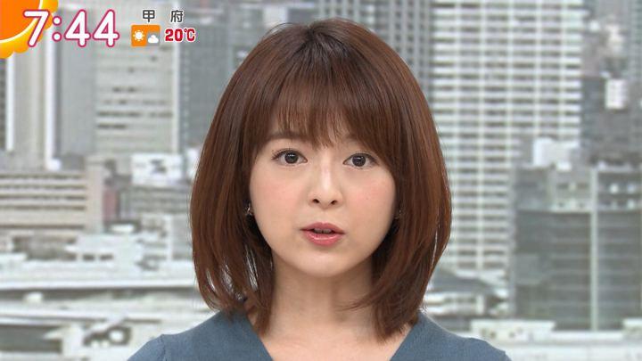 2019年11月04日福田成美の画像15枚目