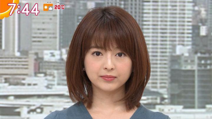 2019年11月04日福田成美の画像16枚目
