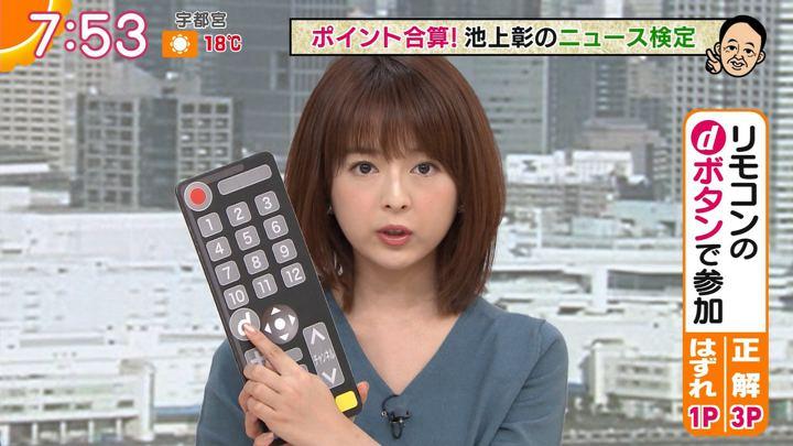 2019年11月04日福田成美の画像18枚目