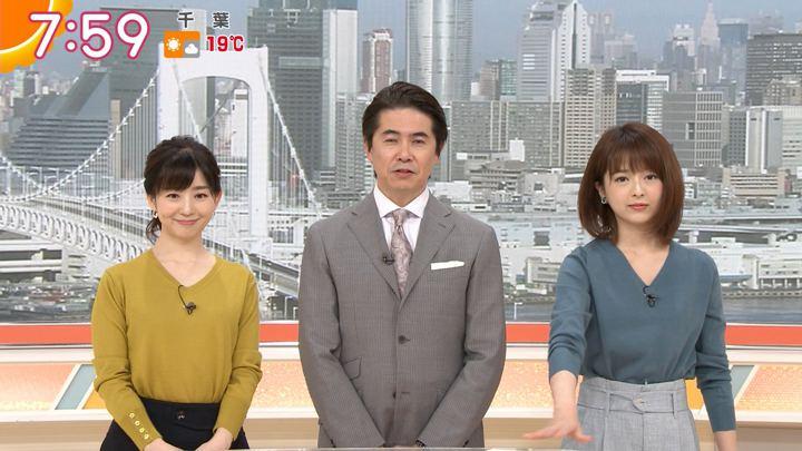 2019年11月04日福田成美の画像20枚目