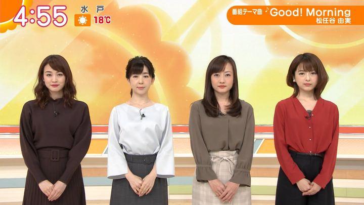 2019年11月05日福田成美の画像01枚目
