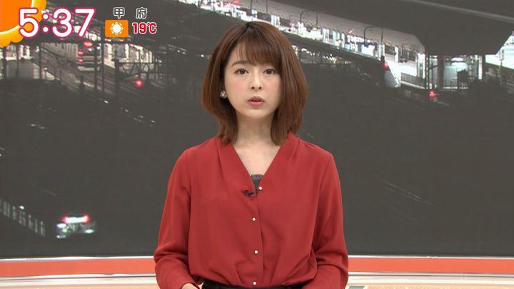 2019年11月05日福田成美の画像07枚目