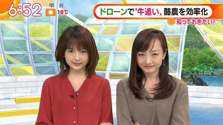 2019年11月05日福田成美の画像13枚目