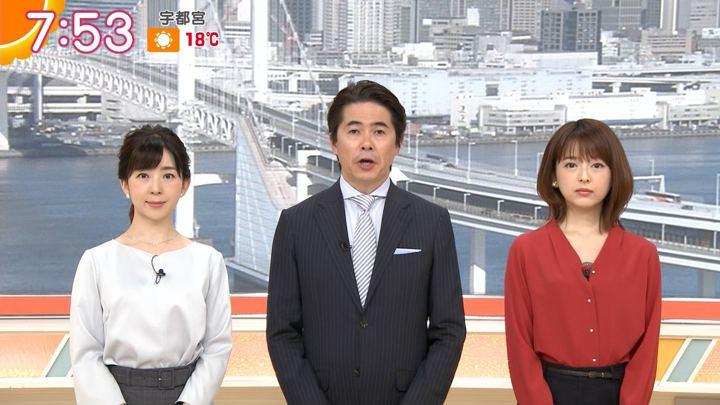 2019年11月05日福田成美の画像15枚目