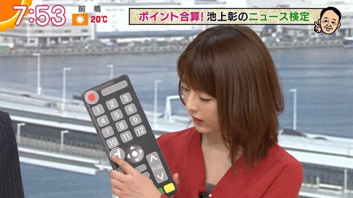 2019年11月05日福田成美の画像16枚目
