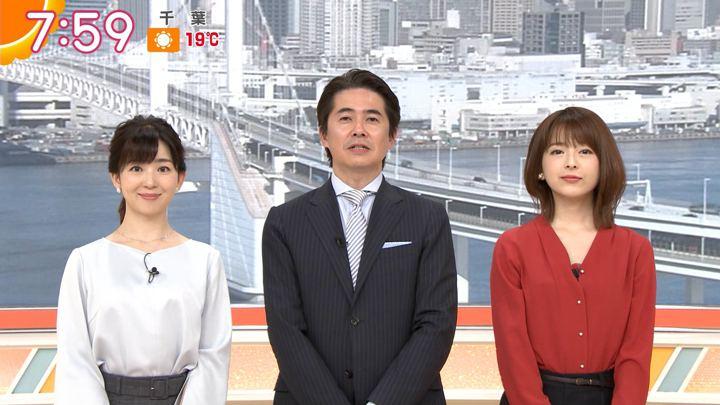2019年11月05日福田成美の画像18枚目