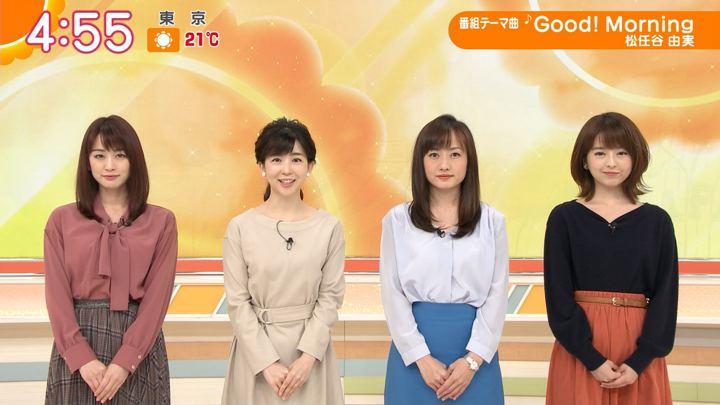 2019年11月06日福田成美の画像01枚目