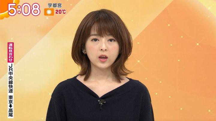 2019年11月06日福田成美の画像04枚目