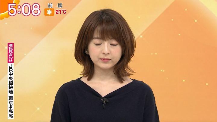 2019年11月06日福田成美の画像05枚目