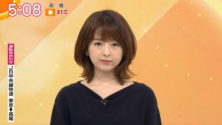 2019年11月06日福田成美の画像06枚目