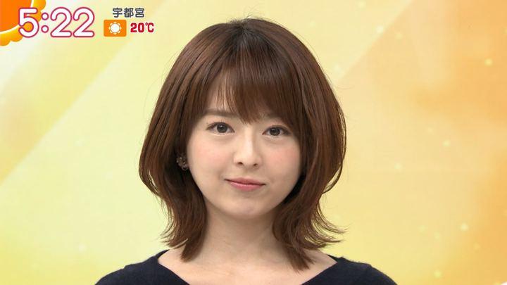 2019年11月06日福田成美の画像09枚目
