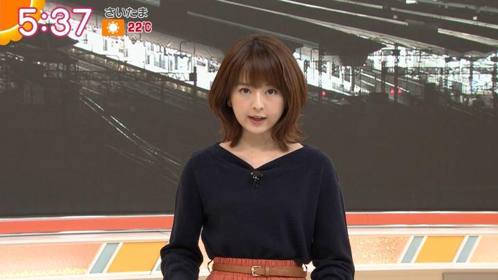 2019年11月06日福田成美の画像12枚目