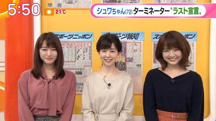 2019年11月06日福田成美の画像14枚目