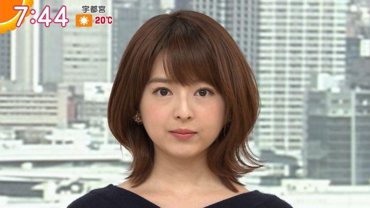 2019年11月06日福田成美の画像20枚目