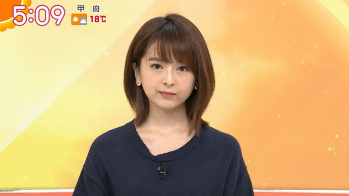 2019年11月13日福田成美の画像03枚目