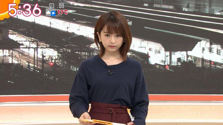 2019年11月13日福田成美の画像09枚目