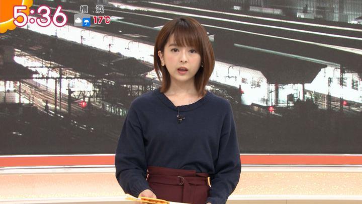 2019年11月13日福田成美の画像10枚目