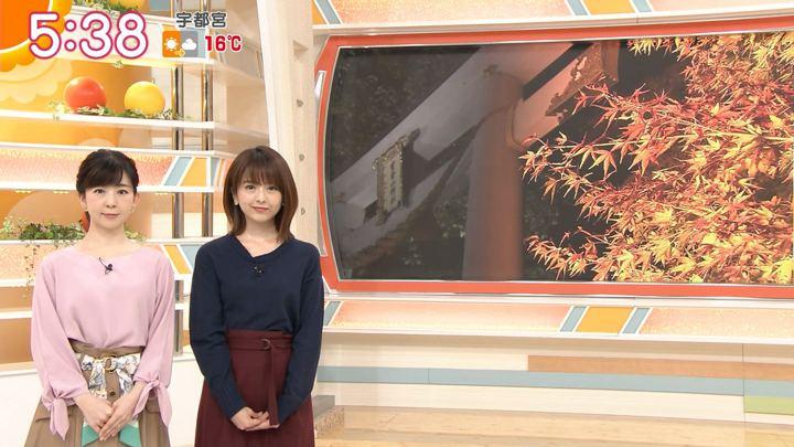 2019年11月13日福田成美の画像11枚目