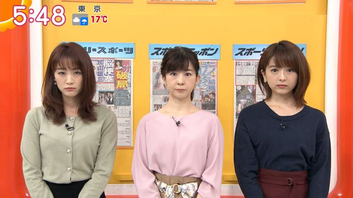 2019年11月13日福田成美の画像12枚目