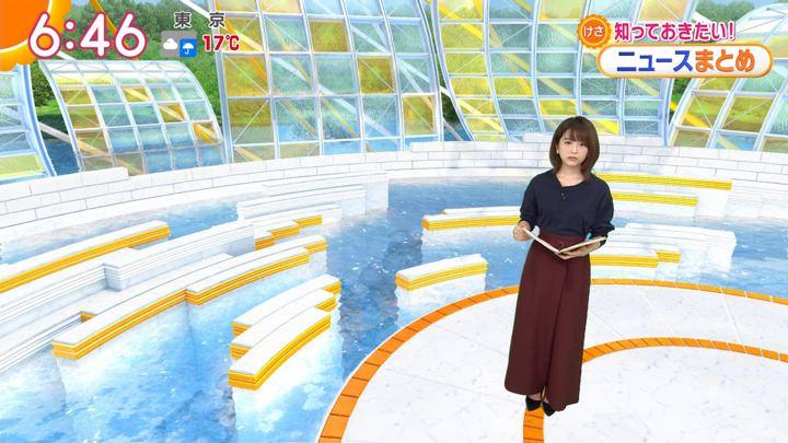 2019年11月13日福田成美の画像16枚目