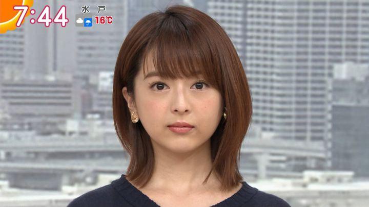 2019年11月13日福田成美の画像18枚目