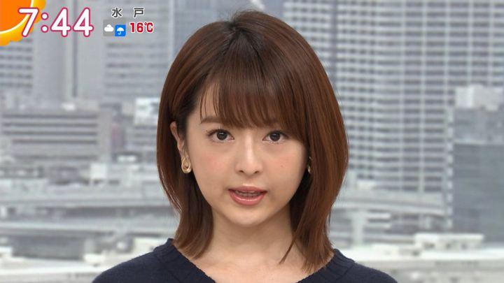 2019年11月13日福田成美の画像19枚目
