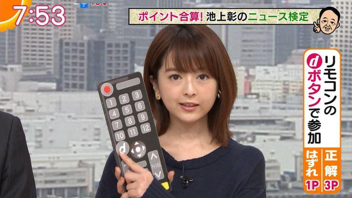 2019年11月13日福田成美の画像20枚目