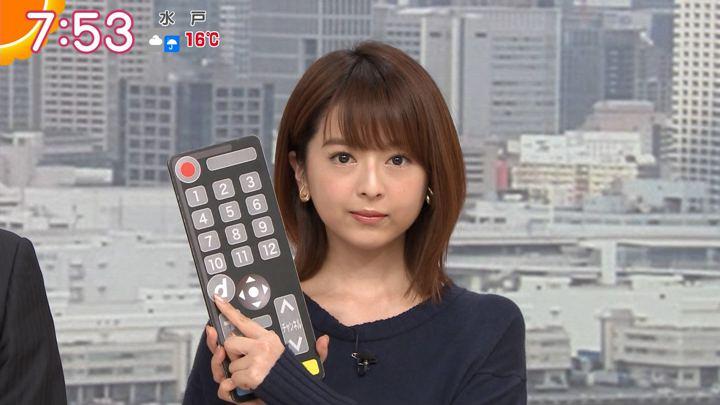 2019年11月13日福田成美の画像21枚目