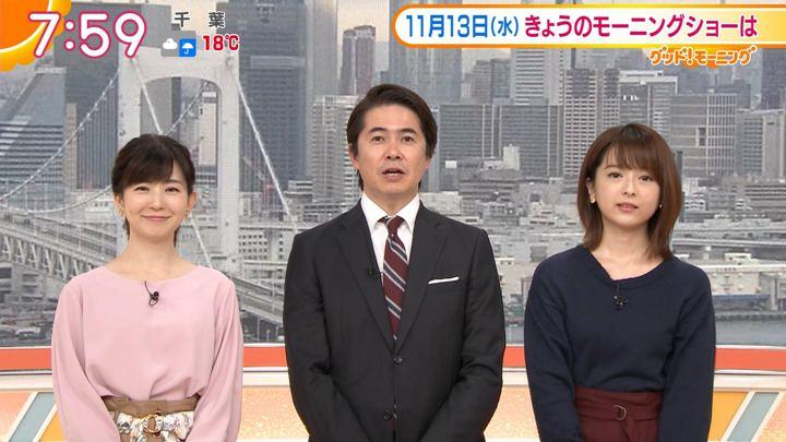 2019年11月13日福田成美の画像23枚目