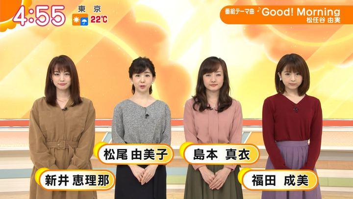 2019年11月14日福田成美の画像01枚目