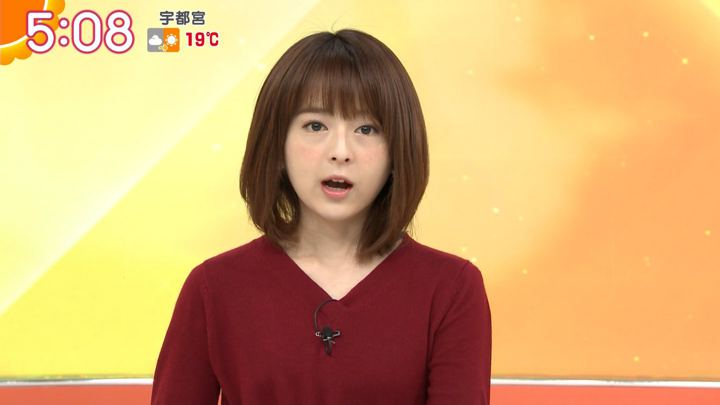 2019年11月14日福田成美の画像03枚目