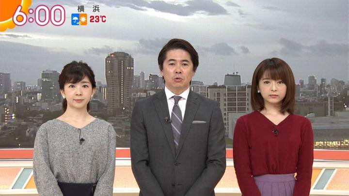 2019年11月14日福田成美の画像09枚目