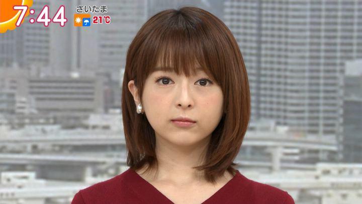 2019年11月14日福田成美の画像14枚目