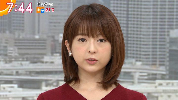 2019年11月14日福田成美の画像15枚目