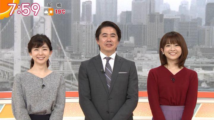 2019年11月14日福田成美の画像17枚目