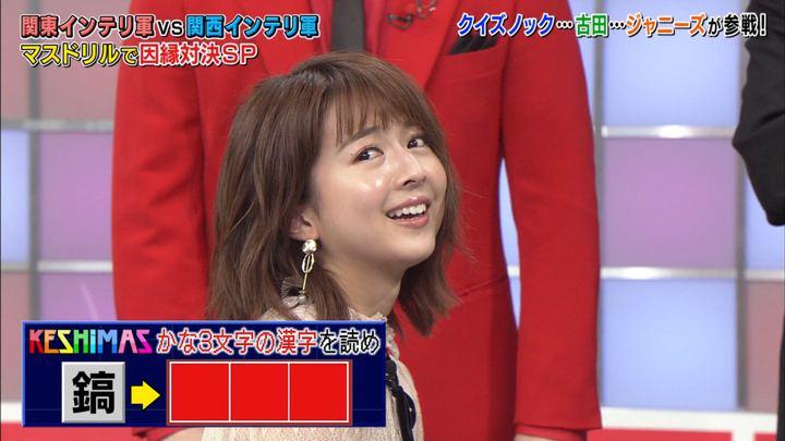 2019年11月18日福田成美の画像28枚目