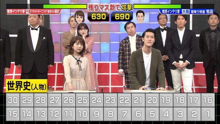 2019年11月18日福田成美の画像31枚目